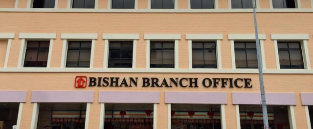CPF Grants - Check at HDB Bishan Branch Office
